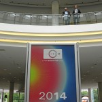 Impressionen von der Preisverleihung bei den Lokalrundfunktagen 2014