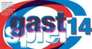 Kulturring C - Gastspiel 2014